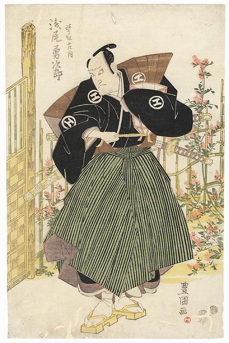 Alarmed Man outside a Garden Gate by Toyokuni I (1769 - 1825)