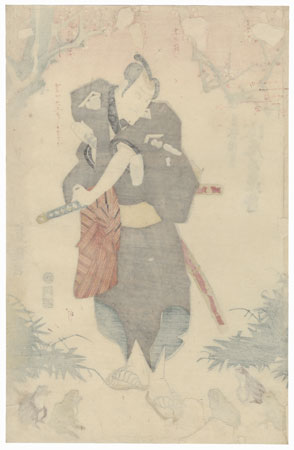 Crazed Samurai and Toads by Toyokuni I (1769 - 1825)