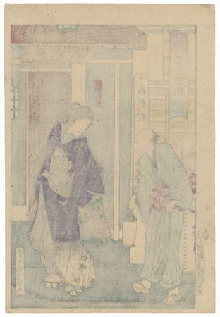 Ryukotei at Yanagibashi, 1878 by Kunichika (1835 - 1900)