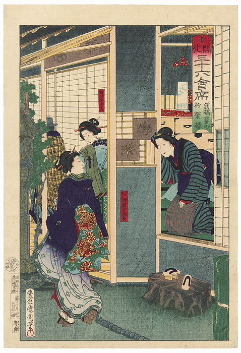 Shoeiro Restaurant at Shinbashi-Futabacho, 1878 by Kunichika (1835 - 1900)