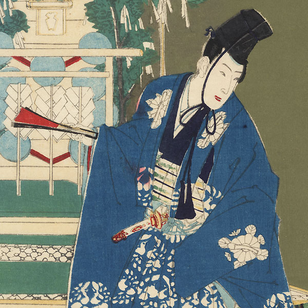 Sakaki, Chapter 10 by Kunichika (1835 - 1900)