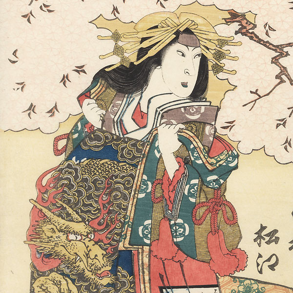 Ichikawa Hakuen as Sukeroku and Nakamura Matsue III as the Courtesan Agemaki by Hokucho (active 1822 - 1830)