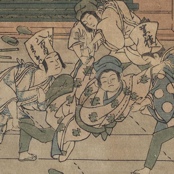 The Twelfth Month, circa 1767 by Toyomasa (active circa 1770s)
