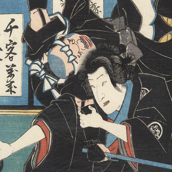 Fighting off Policemen, 1854 by Toyokuni III/Kunisada (1786 - 1864)