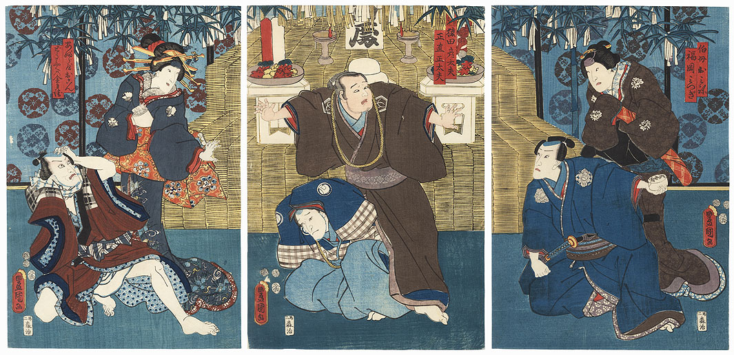 Confrontation Before an Altar, 1852 by Toyokuni III/Kunisada (1786 - 1864)