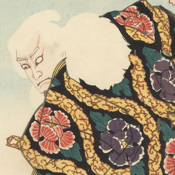 Ichikawa Danzo VI as Hige no Ikyu, 1862 by Toyokuni III/Kunisada (1786 - 1864)