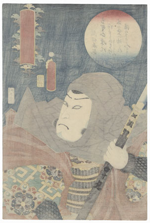 The Imitation Henjo: Kataoka Nizaemon VIII as Kumasaka Chohan by Toyokuni III/Kunisada (1786 - 1864)