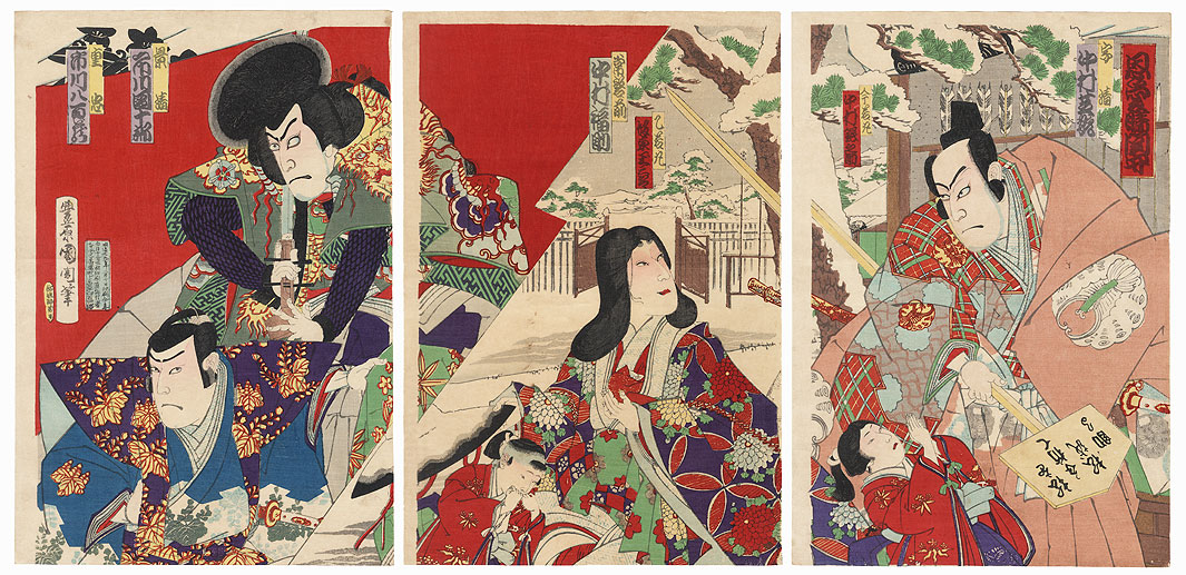 Lady Tokiwa Fleeing by Kunichika (1835 - 1900)