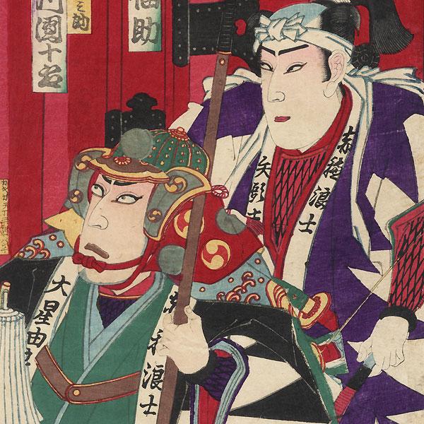 47 Ronin outside Moronao's Palace Gate, 1884 by Kunisada III (1848 - 1920)