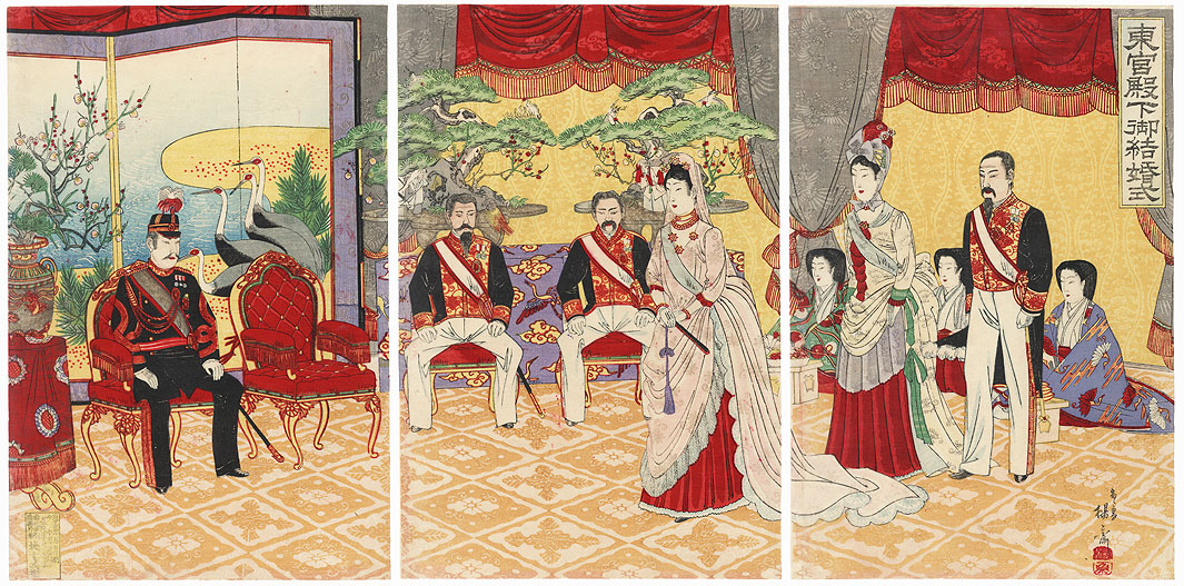Imperial Prosperity: Ceremony in the Eastern Capital, 1899 by Nobukazu (1874 - 1944)