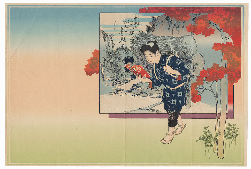 Boy Reading and Maple Leaves Advertising Blank by Meiji era artist (unsigned)