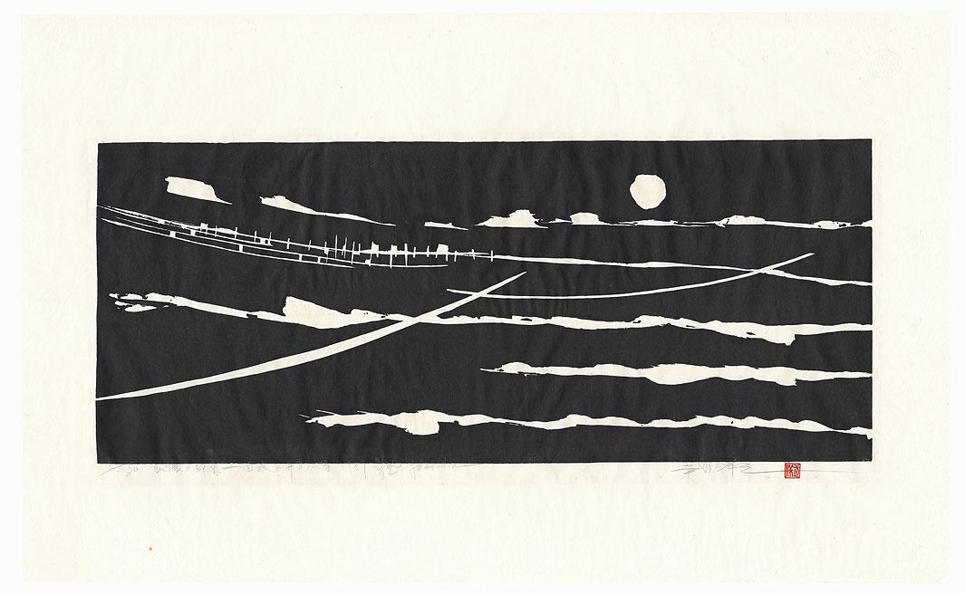 Impression of San'in, Whitecaps and Raising Sun, 1989 by Yozo Yoshida (born 1932)