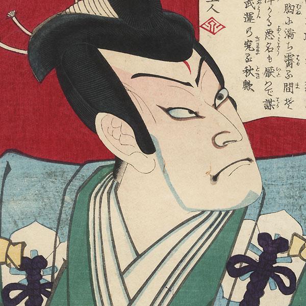 Bando Hikosaburo as Akechi Mitsuhide, 1874 by Ginko (active 1874 - 1897)