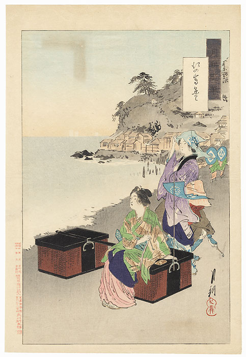 Pilgrimage to Enoshima, 1887 by Gekko (1859 - 1920)