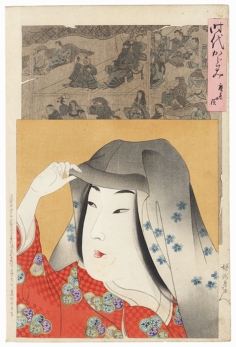 Keicho Era (1596 - 1615) by Chikanobu (1838 - 1912)