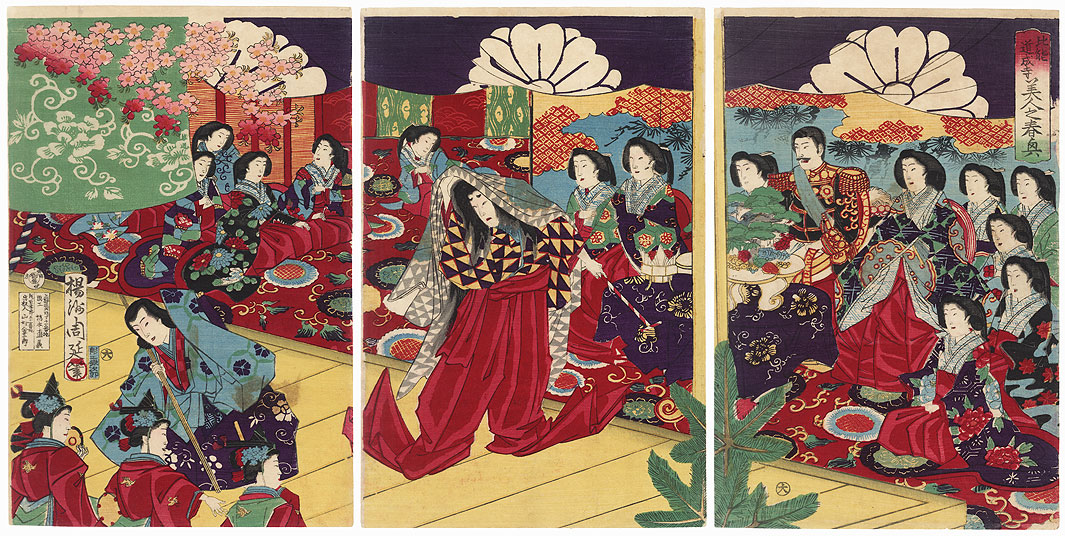 Beautiful Court Ladies in Spring: A Performance of the Play Dojo-ji by the Kita School of Noh, 1880 by Chikanobu (1838 - 1912)