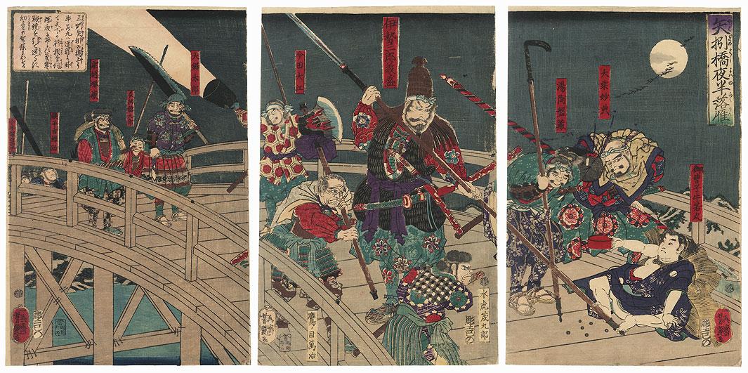 Yahagi Bridge at Midnight with Wild Geese Descending, 1861 by Yoshitsuya (1822 - 1866)