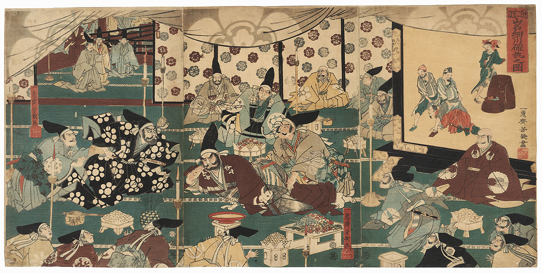 Disagreement between Yamana and Hosokawa, 1860 by Yoshiiku (1833 - 1904)