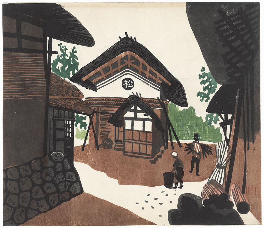 Roofing with Thatch by Shin-hanga & Modern artist (not read)