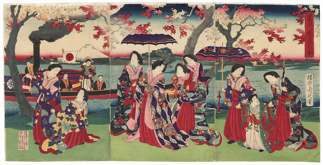 Emperor and Empress Enjoying the Cherry Blossoms by Chikanobu (1838 - 1912)