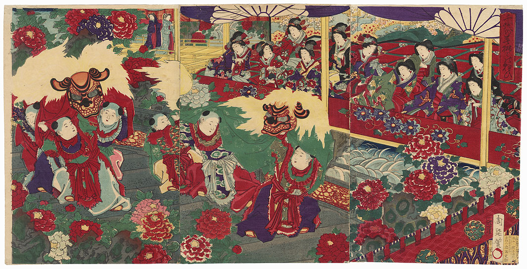 Lion Dance Performance by Chikanobu (1838 - 1912)