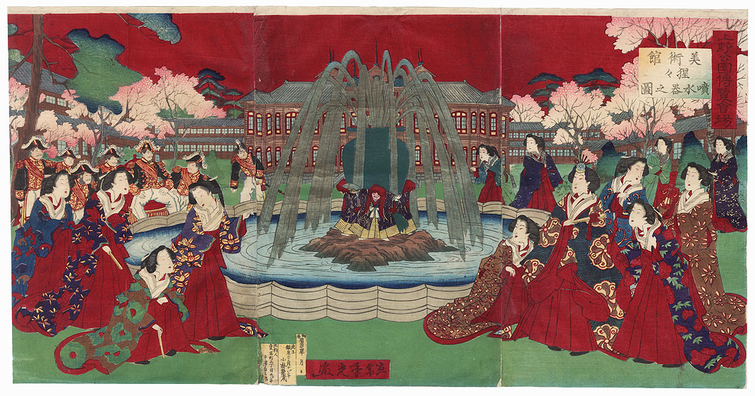 Illustration of Empress and Her Ladies-in-waiting Looking at Shojo Fountain at the Exhibition Grounds of Ueno Park, 1881 by Toshimitsu (active circa 1876 - 1904)