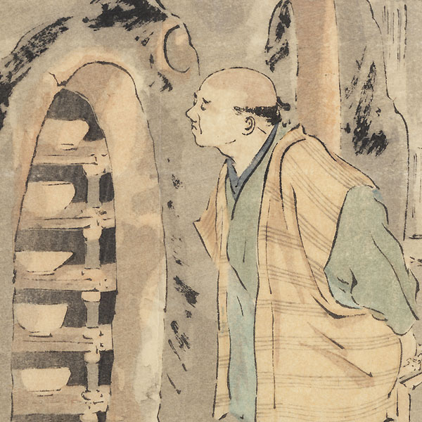 Drastic Price Reduction Moved to Clearance, Act Fast! by Takeuchi Keishu (1847 - 1915)
