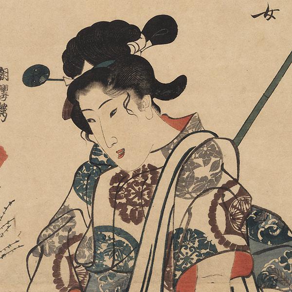 Chiyo of Kaga Province Kakemono, circa 1845 by Kuniyoshi (1797 - 1861)