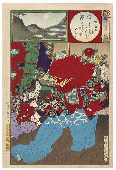 Shinano Province, Moon over Rice Fields, Mochizuki Saemon, Inspector Ozawa, Yasuda's wife Shiragiku, and Hanawakamaru, No. 26 by Chikanobu (1838 - 1912)
