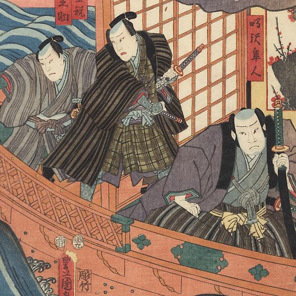 Stranded in the Ocean, 1854 by Toyokuni III/Kunisada (1786 - 1864)