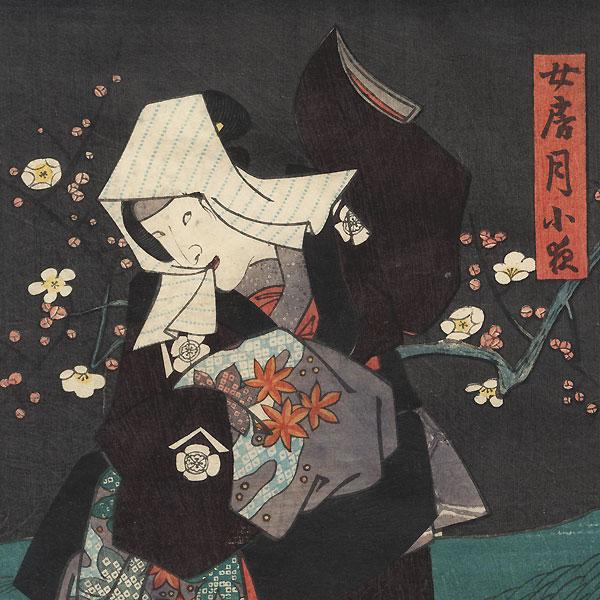 Confrontation on a Dark Road, 1861 by Toyokuni III/Kunisada (1786 - 1864)