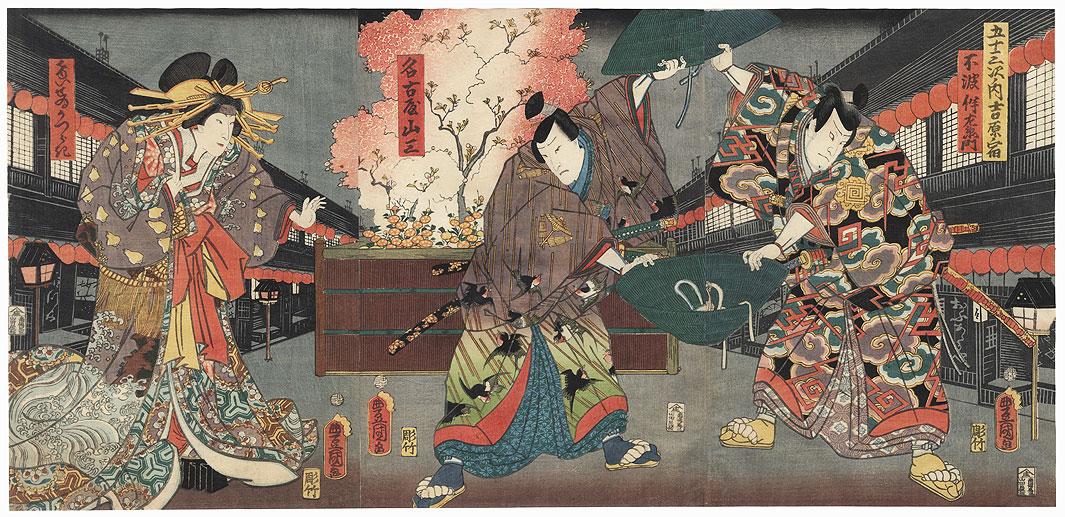 Chance Encounter in the Yoshiwara, 1860 by Toyokuni III/Kunisada (1786 - 1864)