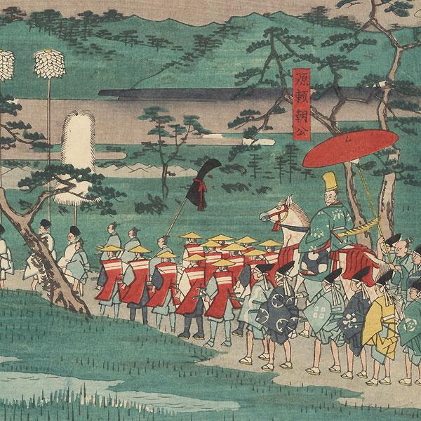 Lord Minamoto Yoritomo Goes to Kyoto in 1195, 1863 by Hiroshige II (1826 - 1869)