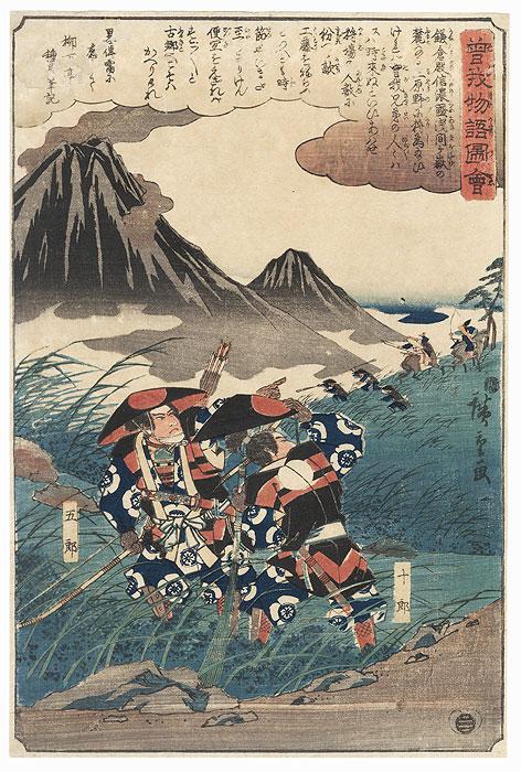Juro and Goro at the Hunting Ground at Miharano by Hiroshige (1797 - 1858)