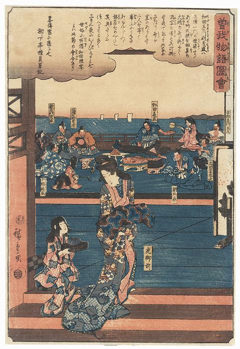 Tora Gozen at the Banquet of Wada no Yoshimori by Hiroshige (1797 - 1858)