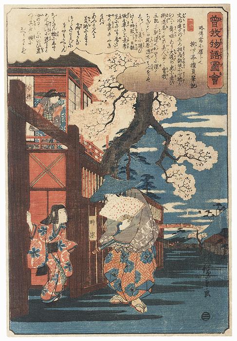 Soga Goro Tokimune Visiting Shosho of Keshozaka by Hiroshige (1797 - 1858)