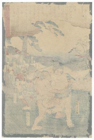 Kawazu Saburo Sukeyasu Wrestling with Matano Goro Kagehisa by Hiroshige (1797 - 1858)