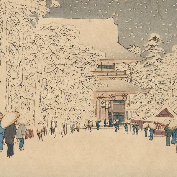 Kinryuzan Temple, Asakusa, 1856 by Hiroshige (1797 - 1858)