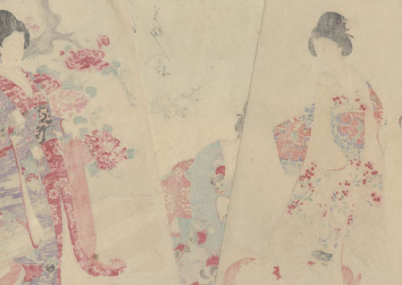 Beauties Playing Ball, 1896 by Chikanobu (1838 - 1912)