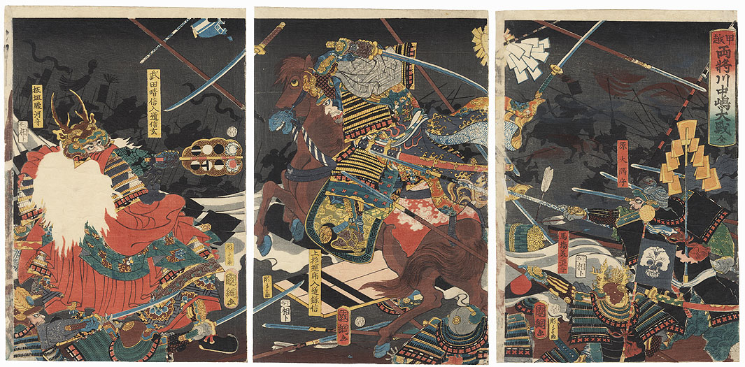 Complete View of the Great Battle between the Two Generals of Kai Province and Echigo Province at Kawanakajima, 1859 by Kuniteru II (1829 - 1874)