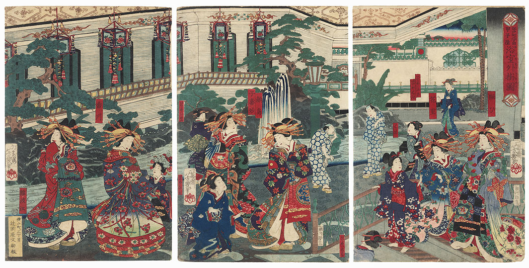 Courtesans in a Garden by Yoshiiku (1833 - 1904)