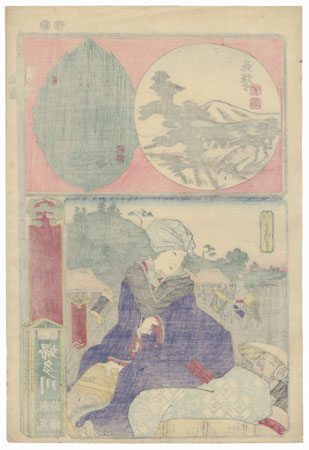 Futakawa in Mikawa Province: Woman Travelling by Pack Horse by Yoshitora (active circa 1840 - 1880)