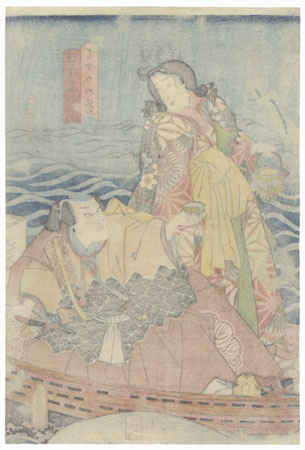 Scene from Shimameguri Iro no Tametomo, 1853 by Toyokuni III/Kunisada (1786 - 1864)