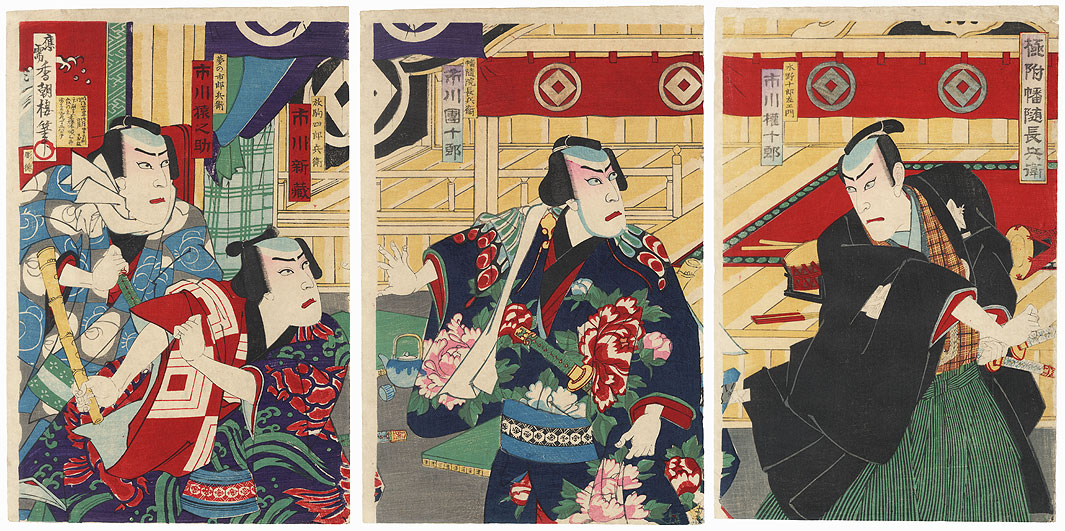 Using a Flute as a Weapon by Kunisada III (1848 - 1920)