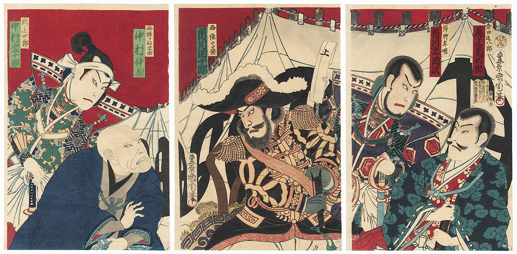 Saigo Takamori at an Encampment, 1878 by Kunichika (1835 - 1900)