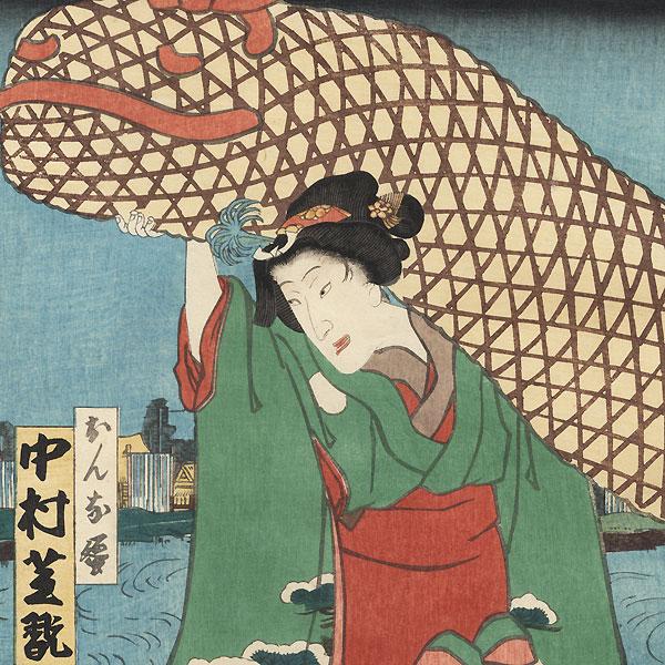 Beauty and Basketweave Creature, 1861 by Toyokuni III/Kunisada (1786 - 1864)