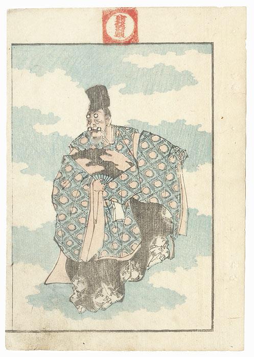 Okina Noh Performer by Hokusai (1760 - 1849)