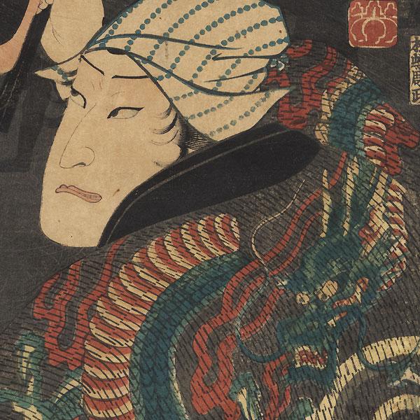 Nakamura Shikan IV as a Fireman by Yoshitsuya (1822 - 1866)