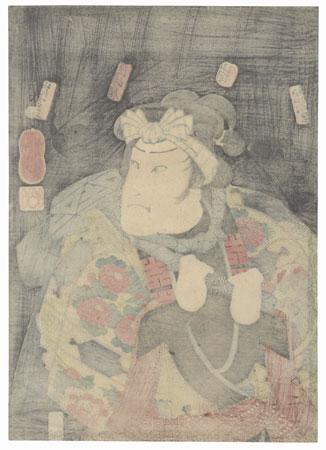 Arashi Kichisaburo III as a Fireman, 1860 by Yoshitsuya (1822 - 1866)