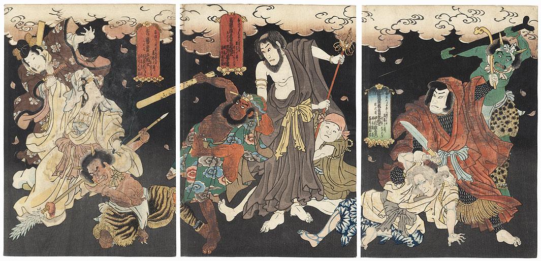 Memorial Portraits of Bando II, Nakamura Utaemon IV, Ichikawa Danjuro VIII, 1855 by Edo era artist (unsigned)